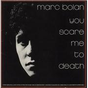 Marc Bolan You Scare Me To Death + Merchandise insert UK vinyl LP