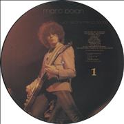 Marc Bolan You Scare Me To Death UK picture disc LP