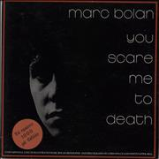 Marc Bolan You Scare Me To Death Greece vinyl LP