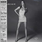 Click here for more info about 'Mariah Carey - #1's - Number Ones'