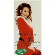 Click here for more info about 'Mariah Carey - All I Want For Christmas Is You - Santa sleeve'