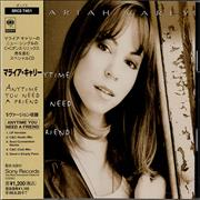 Mariah Carey Anytime You Need A Friend Japan CD single