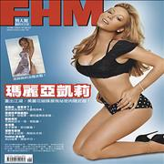 Click here for more info about 'Mariah Carey - FHM'