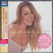 Click here for more info about 'Mariah Carey - Japan Best + Handkerchief'