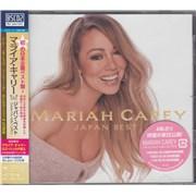 Mariah Carey Japan Best + Handkerchief Japan Blu-Spec CDS