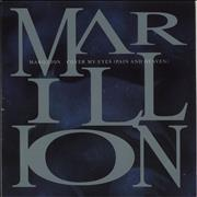 Click here for more info about 'Marillion - Cover My Eyes (Pain And Heaven)'