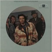 "Marillion Dry Land UK 12"" picture disc"