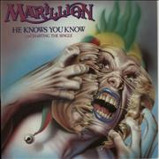 "Marillion He Knows You Know UK 12"" vinyl"