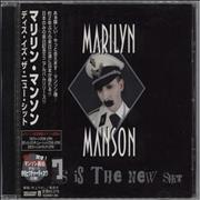 Click here for more info about 'Marilyn Manson - This Is The New Shit'