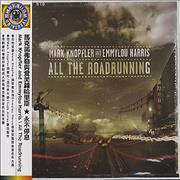 Click here for more info about 'Mark Knopfler - All The Road Running'