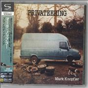 Mark Knopfler Privateering Japan SHM CD