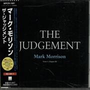 Click here for more info about 'Mark Morrison - The Judgement (Verse 1, Chapter III)'