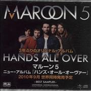 Click here for more info about 'Maroon 5 - Best Sampler'