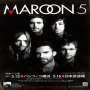 Click here for more info about 'Maroon 5 - Japan Tour 2011'