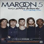 Click here for more info about 'Maroon 5 - Live in Tokyo 2012'