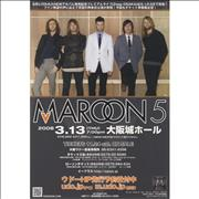 Click here for more info about 'Maroon 5 - Osaka Concert'