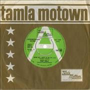 Click here for more info about 'Marvin Gaye & Tammi Terrell - You're All I Need To Get By'