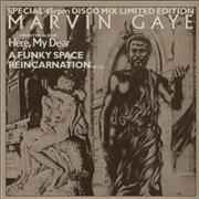 Click here for more info about 'Marvin Gaye - A Funky Space Reincarnation'