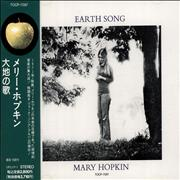 Click here for more info about 'Mary Hopkin - Earth Song'