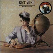 Masami Tsuchiya Rice Music Netherlands vinyl LP