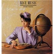 Masami Tsuchiya Rice Music UK vinyl LP