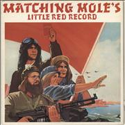 Click here for more info about 'Matching Mole - Matching Mole's Little Red Record - 2nd'