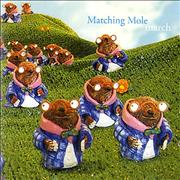Click here for more info about 'Matching Mole - March'
