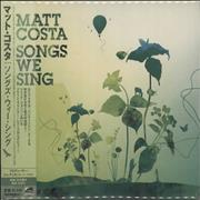 Click here for more info about 'Matt Costa - Songs We Sing + Obi'