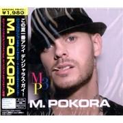 Click here for more info about 'Matt Pokora - MP3'