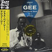 Click here for more info about 'Matthew Gee - Jazz By Gee!'
