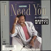 Click here for more info about 'Maurice White - I Need You'