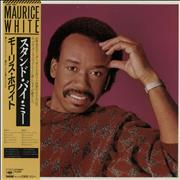 Click here for more info about 'Maurice White - Maurice White'