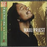 Click here for more info about 'Maxi Priest - 2 The Max'