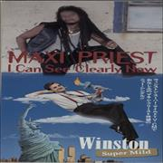 Click here for more info about 'Maxi Priest - I Can See Clearly Now'