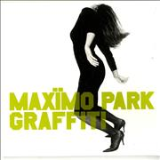 Click here for more info about 'Maximo Park - Graffiti - White Vinyl'