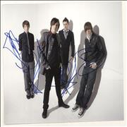 Click here for more info about 'McFly - Fully Autographed Photograph'