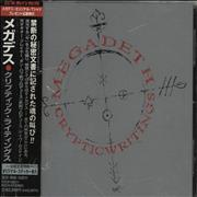 Click here for more info about 'Megadeth - Cryptic Writings'