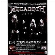 Click here for more info about 'Megadeth - Osaka Concert'