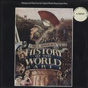 Click here for more info about 'Mel Brooks - Mel Brooks' History Of The World Part 1 - Sealed'