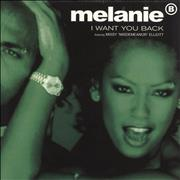 "Melanie B I Want You Back UK 12"" vinyl"