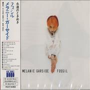 Click here for more info about 'Melanie Garside - Fossil'