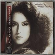 Click here for more info about 'Melissa Manchester - Greatest Hits + Obi'
