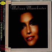 Click here for more info about 'Melissa Manchester - Melissa Manchester'