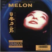 Click here for more info about 'Melon - The Gate Of Japonesia + Insert'