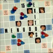 Menudo 15 Exitos - Sealed Mexico vinyl LP
