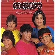 "Menudo Explosion Japan 7"" vinyl"