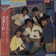 Menudo Explosion Japan vinyl LP Promo