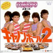 "Menudo Like A Cannonball Japan 7"" vinyl"