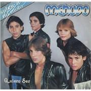 Menudo Quiero Ser - Sealed Mexico vinyl LP