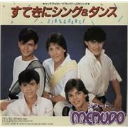"Menudo Sing & Dance Japan 7"" vinyl Promo"